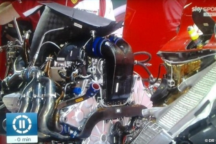 motor ferrari 2014