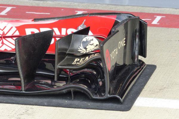 Lotus-Formel-1-GP-England-Silverstone-3-Juli-2014-fotoshowImage-9d1cb619-791473