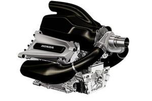 Foto del motor de Honda que salió hace unas semanas